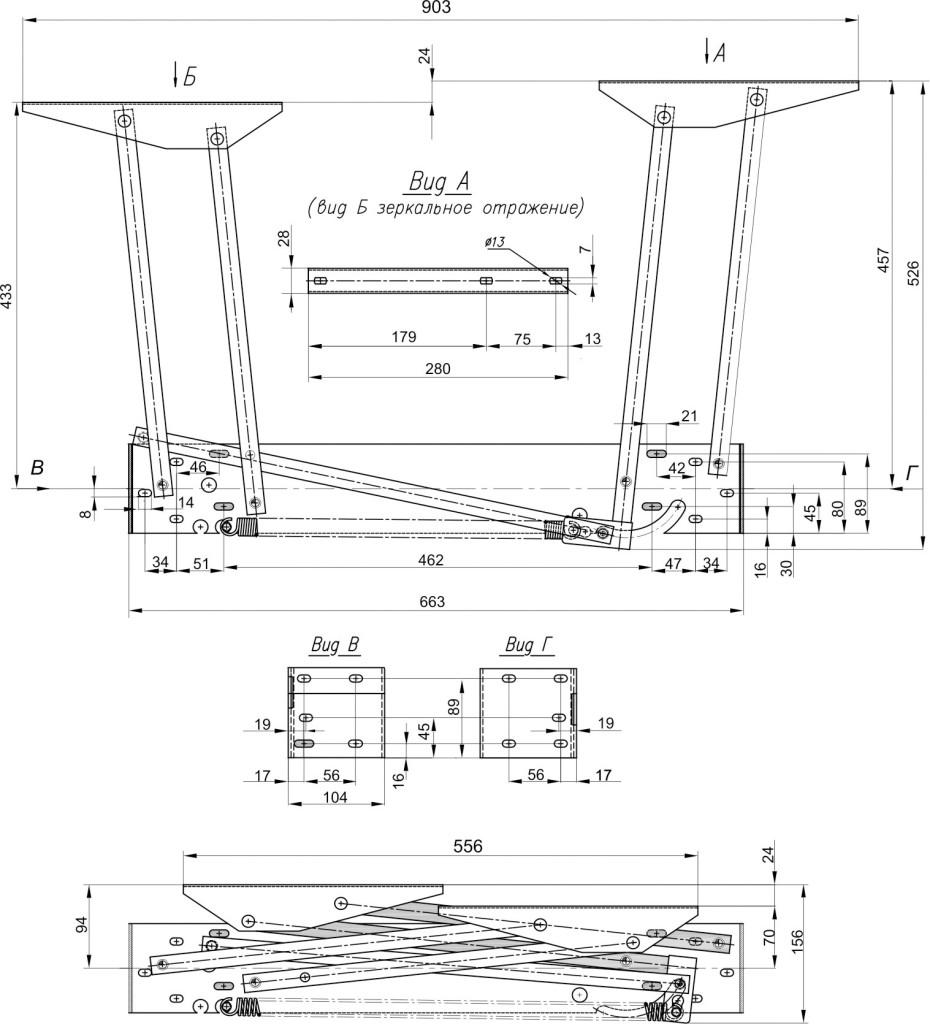 Стол трансформер механизм своими руками