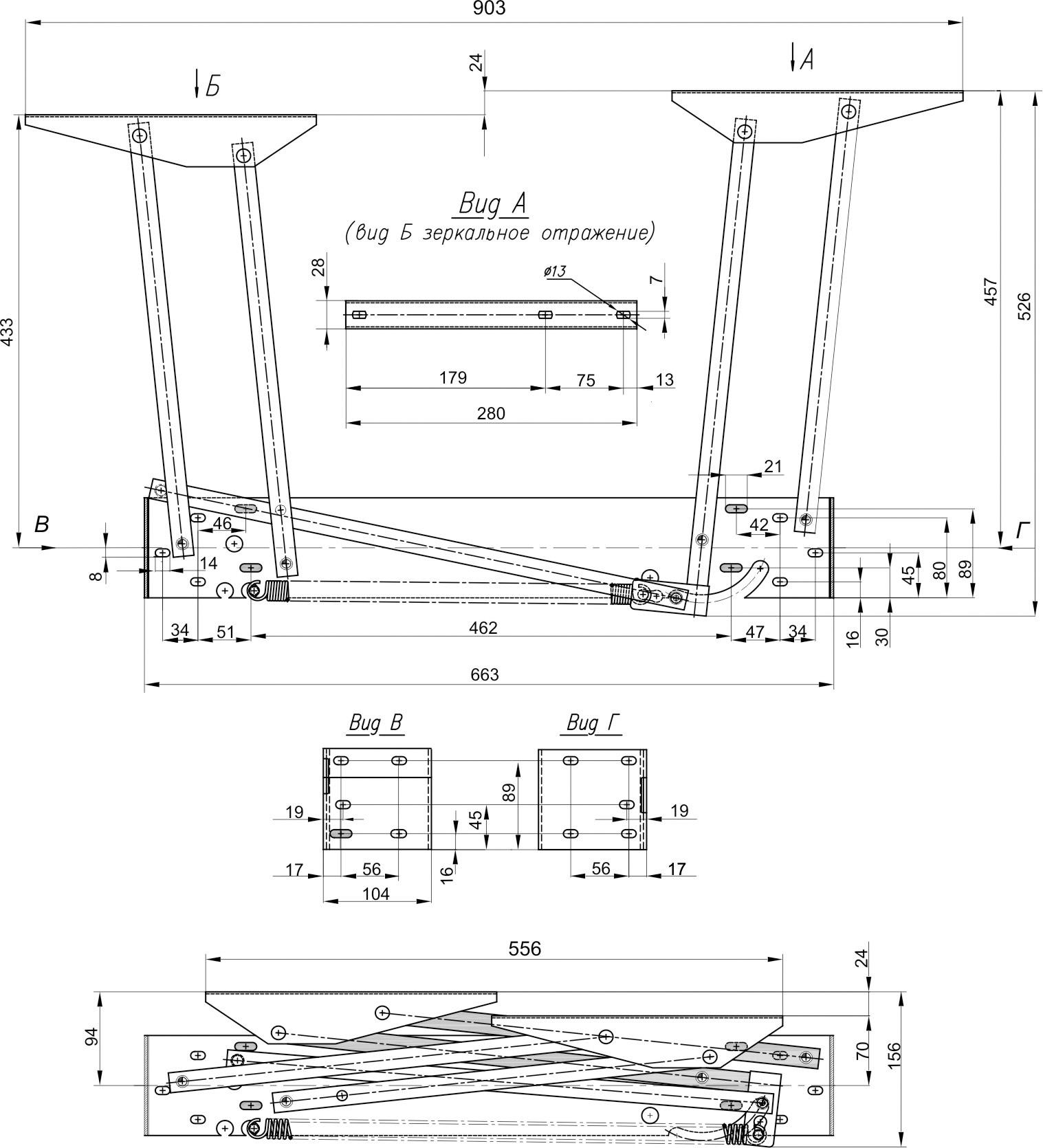 Стол трансформер журнальный обеденный своими руками чертеж