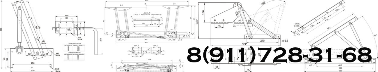 """Газлифты и механизмы для диванов """"ЖЕЛЕЗЯКА 9-16"""":"""